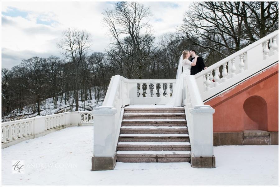 Gunnebo Slott Bröllop